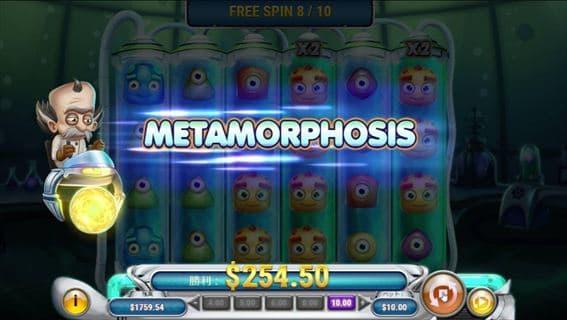 Metamorphosisが発動