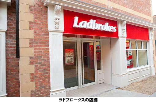 ラドブロークスの店舗