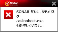 SONARがセキュリティリスクcasinohost.exeを処理しています。