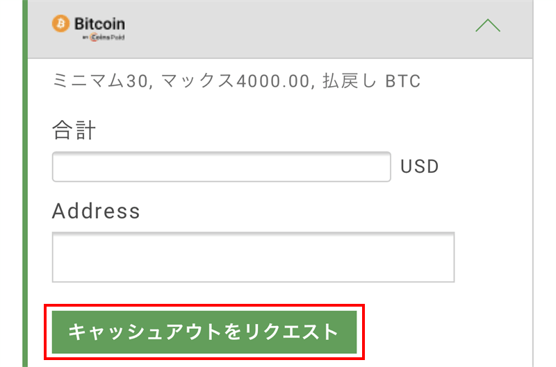 bitcoin SP
