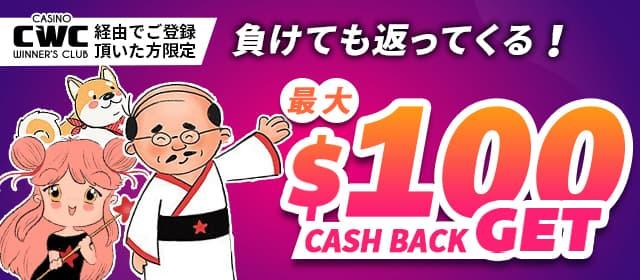 最大1万円のキャッシュバックをプレゼント