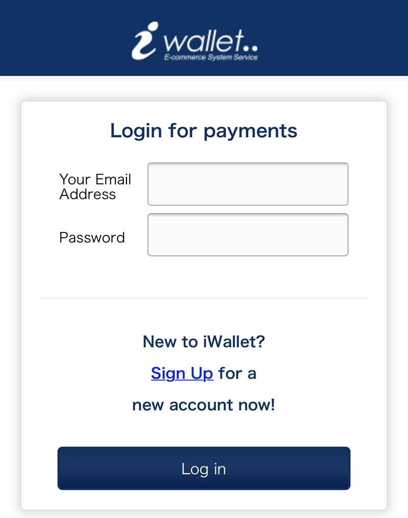 iwalletにログイン