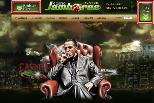 カジノジャンボリーの公式ホームページ