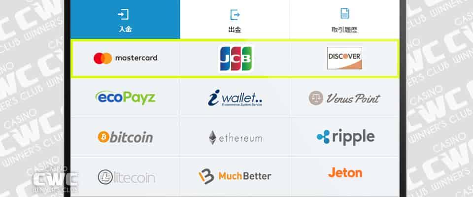 決済方法からクレジットカードを選択