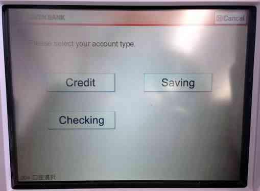 セブン銀行ATMで現金を引き出す5
