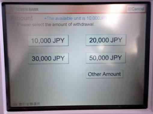セブン銀行ATMで現金を引き出す7