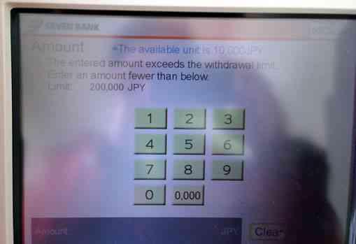 セブン銀行ATMで現金を引き出す8